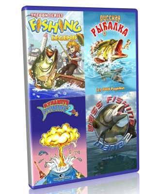 Рыбалка Для Телефона - фото 7